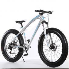 26' Elegant Fat Tyre Bike - 21 Speed (SILVER)